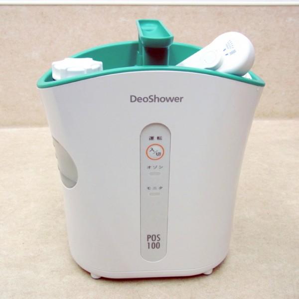 デオシャワー(オゾン水精製器)